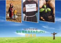 KOREAN (한국어)